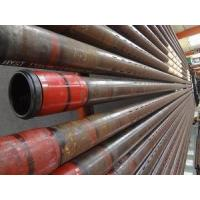 Cheap Slotted Screen Pipe | Datang wholesale