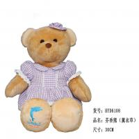 Aroma Scent Bear (lavender scent) HYD6108