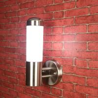 Buy cheap Exciting Bedroom Wall Sconce Lighting from wholesalers