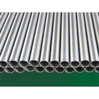 Cheap titanium pipe 3 days after payment wholesale