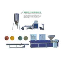 Bar production line High - speed dyeing and engineering plastics granulation plant equipment