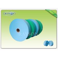 Non Woven Medical Fabric Rayson-MD 2