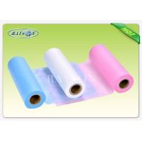 Non Woven Medical Fabric RS-SS