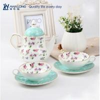 Cheap Afternoon Tea Pot with 1 pc tea pot 2 sets cups with saucers for sale