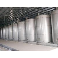 Cheap Indoor wine storage tank for sale