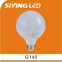 Cheap LED Tube SY-G018 Item No.: SY-G018 for sale