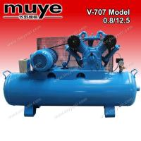 New AC 2 Cylinder Rotary Piston Air Compressor
