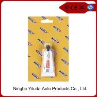 Buy cheap BellRight Rubber Cement With Yellow Card from wholesalers