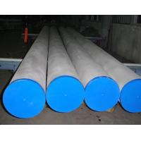 Cheap common austenitic stainless steel seamless pipe wholesale