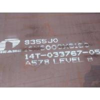 Cheap Special Steel S355JO wholesale