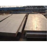 Cheap GI hot rolled steel coil sheet plate ASTM wholesale