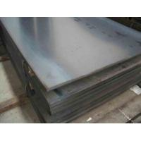 Customized soft astm a568 cold rolled steel coil
