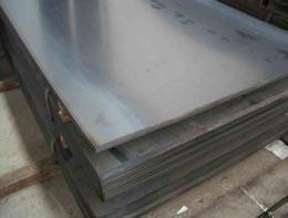 Quality Customized soft astm a568 cold rolled steel coil for sale