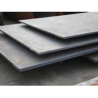 Cheap hot rolled pressure vessel steel plate- wholesale