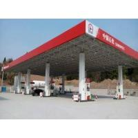 Cheap Steel Structure Gas Station With Canopy wholesale