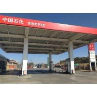 Cheap Steel Auto Gas Service Station With Canopy And Floor Design wholesale