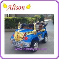 Cheap Stroller & Push car C02011 toy cars for sale wholesale
