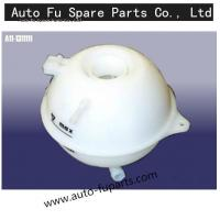 A11-1311111Expansion tank