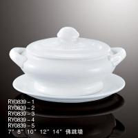 Oval Tureen W/O Cover-RY0839