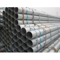 Cheap thicker wall erw steel pipe /small cast iron tube /black round steel tube wholesale