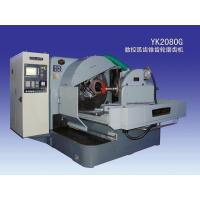 Cheap SPIRAL BEVEL GEAR GRINDER YK2080G wholesale