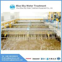 Cheap Wastewater Treatment MBR Equipment for Industrial Wastewater wholesale