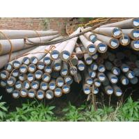 Cheap Steel Sales W6Mo5Cr4V2 wholesale