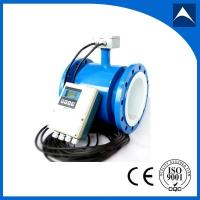 Separate Type Electromagnetic Flow Meter