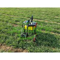 Buy cheap SPRAYER 15L precision agriculture spraying drone(JT15L-608) from wholesalers