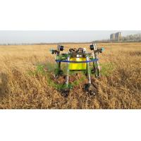 Buy cheap SPRAYER 10L farm UAV duster drone(JT10L-608) from wholesalers