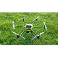 Buy cheap SPRAYER 6L agriculture sprayer drone(JT6L-606) from wholesalers