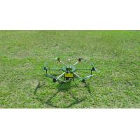 Buy cheap SPRAYER 10L electrostatic centrifugal drone(JT10L-606) from wholesalers