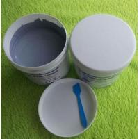Buy cheap Graphene thermal paste from wholesalers