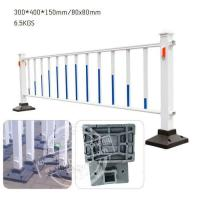 Buy cheap Plastic & Rubber Base for Civil Road Barrier from wholesalers