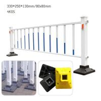 Buy cheap Plastic & Rubber Small Base for Civil Road Barrier/Municipal Guardrail from wholesalers