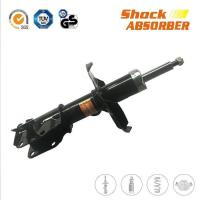 Cheap MAZDA FAMILY Front Shock Absorber wholesale