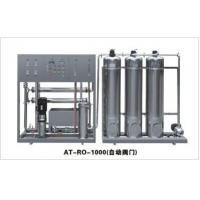Buy cheap Water Treatment AT-RO-1000 water treatment from wholesalers
