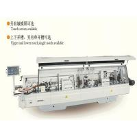 Buy cheap Edge Bander MFB60YFK from wholesalers