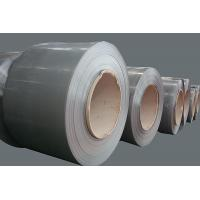 Buy cheap Silicon steel from wholesalers