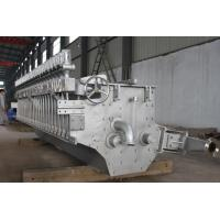 Buy cheap Pulping equipment Headbox from wholesalers