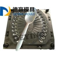 Plastic Tableware Mold