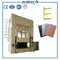 Cheap H-Frame Hydraulic Press Machine wholesale