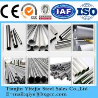 Cheap China Stainless Steel Tube, Stainless Steel Seamless Tube (409, 410, 430, 201, 202) wholesale