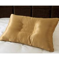 Buy cheap Pillow Product ID: P-005 from wholesalers