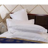 Buy cheap Pillow Product ID: P-002 from wholesalers