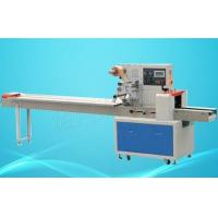TCZB-250B-250D-S Rotary pillow packaging machine
