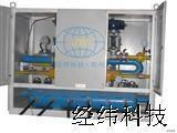 Buy cheap High Temperature Flue Gas Roasting for Aluminum Electrolytic Cells from wholesalers