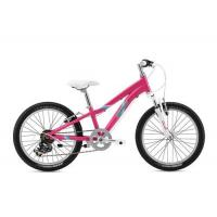 Buy cheap Fuji Dynamite 20'' Girls Bike from wholesalers