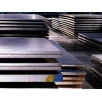 Boiler steel plate Buy Agricultural Strainers