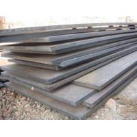 carbon steel sheet 1015 in brazil
